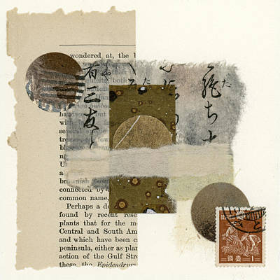 Torn Mixed Media - Wondered At by Carol Leigh