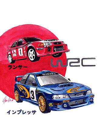 Lancer Painting - World Rallye Championship by Yoshiharu Miyakawa