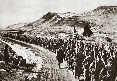 World War I Hike, C1919 Print by Granger