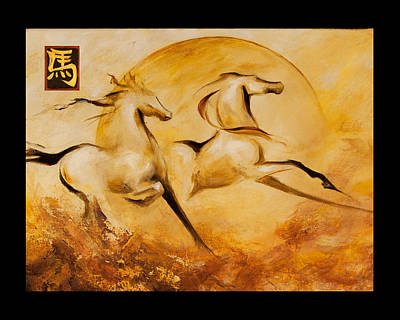 Horse Painting - Year Of The Horse 2 Print by Dina Dargo