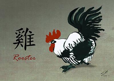 Zodiac Digital Art - Year Of The Rooster by Schwartz