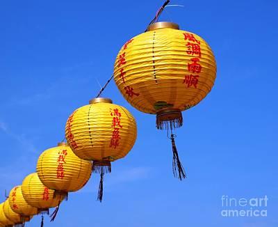 Yellow Chinese Lanterns Print by Yali Shi