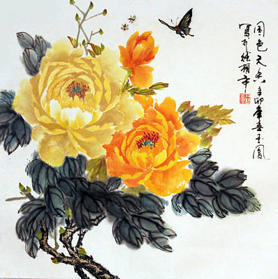 Yellow Peonies Print by Yufeng Wang