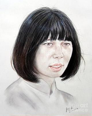 Face Drawing - Young Vietnamese Woman by Jim Fitzpatrick