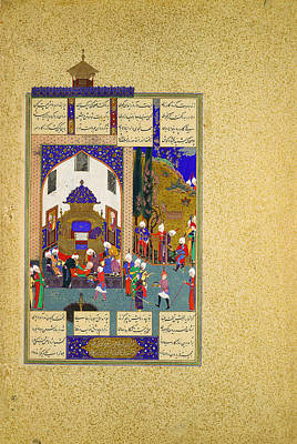 Muslim Painting - Zahhak Is Told His Fate by Celestial Images