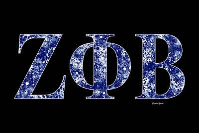 Zeta Phi Beta - Black Print by Stephen Younts
