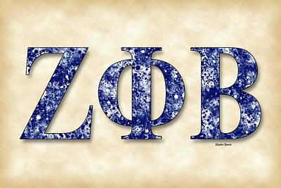 Zeta Phi Beta - Parchment Print by Stephen Younts