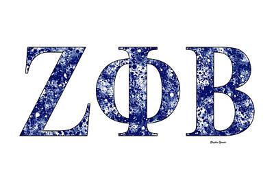 Zeta Phi Beta - White Print by Stephen Younts