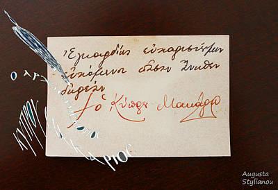 Archbishop Makarios Wishing Card Print by Augusta Stylianou