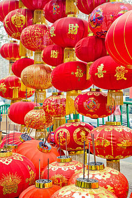 Chinese Lanterns Print by Eastphoto