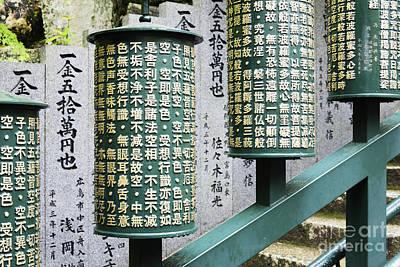 Miyajima Photograph - Japanese Prayer Wheels by Jeremy Woodhouse