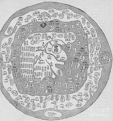 Seventeenth Century Photograph - Korean World Map by Science Source