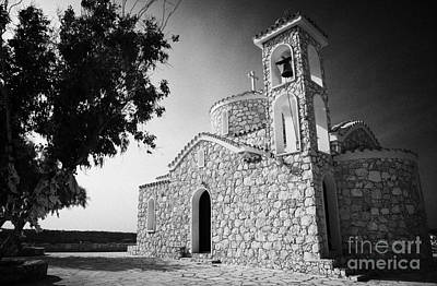 Prophet Elias Church Profitis Ayios Elias With Prayer Rag Trees Hilltop Protaras Republic Of Cyprus Print by Joe Fox