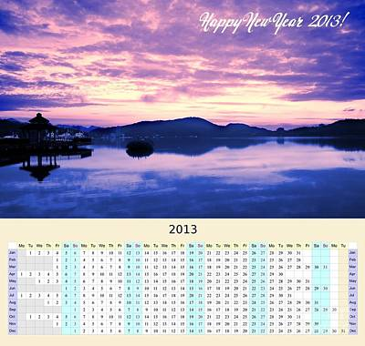 2013 Wall Calendar With Sun Moon Lake Sunrise Print by Yali Shi