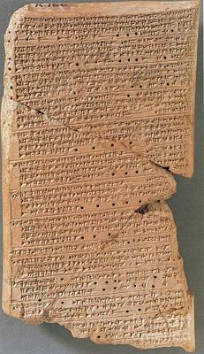 Venus Tablet Of Ammisaduqa, 7th Century Print by Science Source
