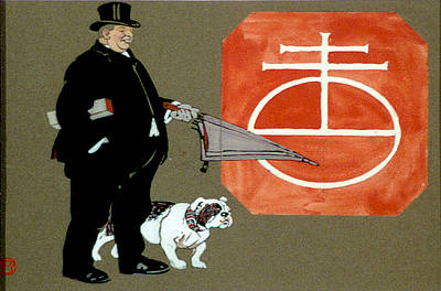 Fat Dog Photograph - A Large Man With A Top Hat, An by Everett