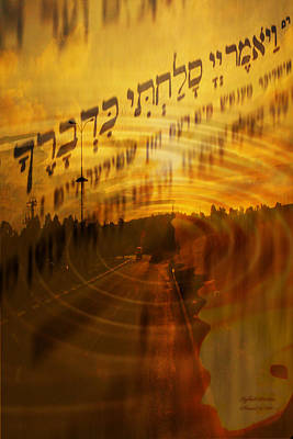 Jewish Photograph - ..and The Lord Said I Forgive... by Itzhak Richter