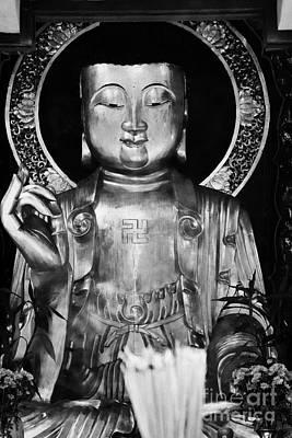 Burning Incense In A Buddhist Temple Sha Tin Hong Kong China Print by Joe Fox