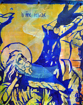 Greek Icon Painting - Chapter 4 by Martina Anagnostou