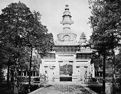 Ching Dynasty Photograph - China: Cenotaph, C1900 by Granger