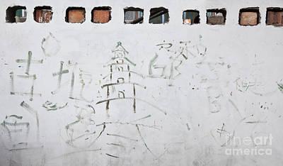 Chinese Graffiti On Wall Print by Shannon Fagan