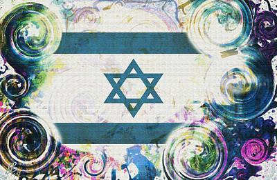 Colorful Land Of Israel Print by Jenn Bodro