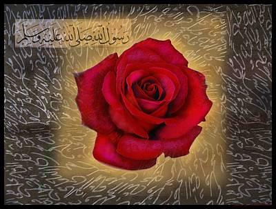 Darood Shareef-2 Print by Seema Sayyidah