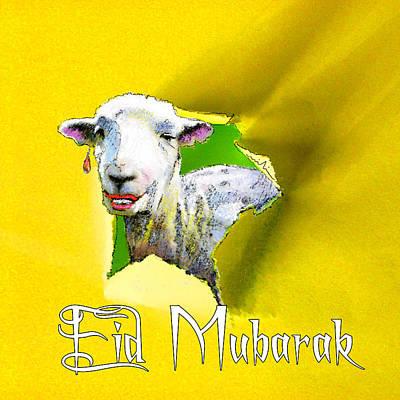 Sacrifice Mixed Media - Eid Mubarak by Miki De Goodaboom