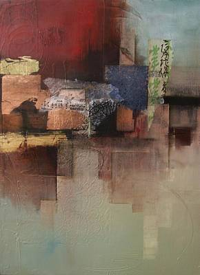 Ruins Mixed Media - Espana by Asha Menghrajani
