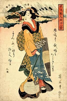 Paper Lantern Photograph - Evening Rain At Karasaki 1814 by Padre Art