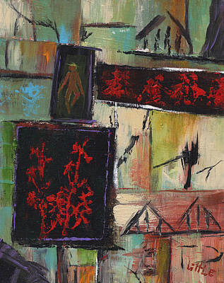 Bamboo House Painting - Far East by Jerry Little