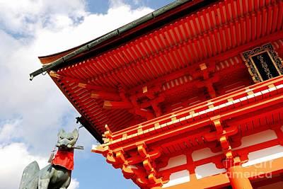 Fushimi Inari Shrine I Print by Dean Harte