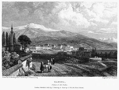 Greece: Yanina, 1833 Print by Granger