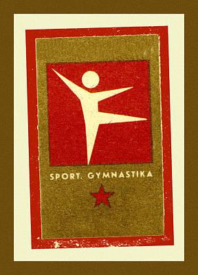 Gymnastics Matchbox Label Print by Carol Leigh