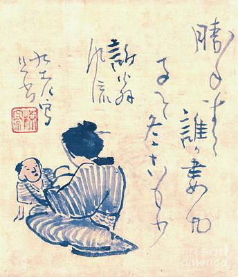 Haha To Ko Print by Padre Art