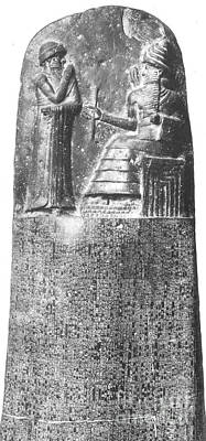 Hammurabi, Babylonian King And Lawmaker Print by Photo Researchers