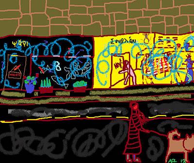 Walking The Dog Digital Art - Hey by Anita Dale Livaditis