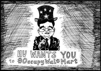 Hu Wants You To Occupywalmart Original by Yasha Harari