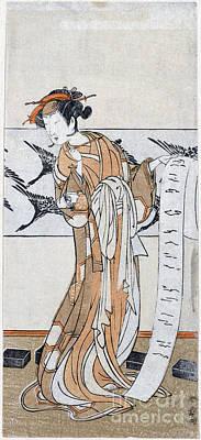Japan: Letter Writer, C1774 Print by Granger