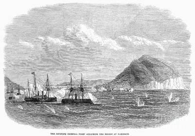 Japan: Naval Battle, 1869 Print by Granger