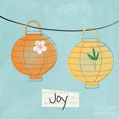 Bamboo Painting - Joy Lanterns by Linda Woods