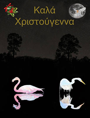 Parthenon Mixed Media - Lesvos Birds At Christmas by Eric Kempson