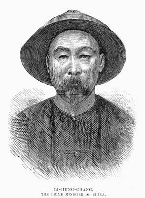 Li Hung-chang (1823-1901) Print by Granger