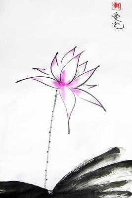 Lotus Rising Print by Oiyee At Oystudio