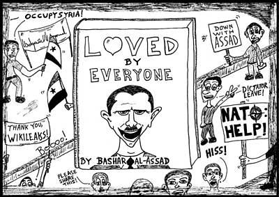 Loved By Everyone By Bashar Assad Book Cover Cartoon Original by Yasha Harari