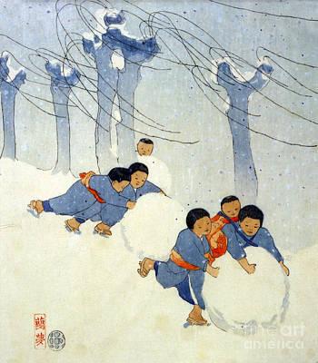 Lum: Snow Balls, C1913 Print by Granger