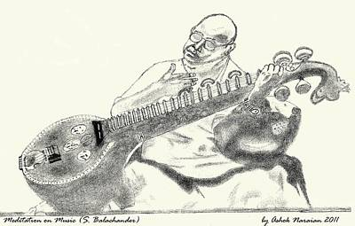 Veena Drawing - Meditation On Music by Ashok Naraian