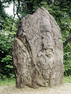 7th Century Photograph - Mexico: Olmec Monument by Granger