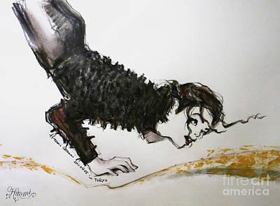 Michael Jackson Painting - Michael Jackson - Ridiculous Spring by Hitomi Osanai