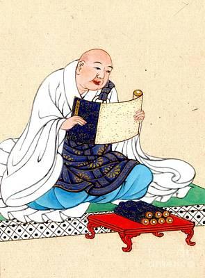 Monk Reading Scroll 1878 Print by Padre Art